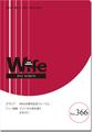 wife366号