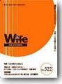 wife322号