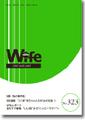 wife323号