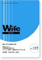 wife325号
