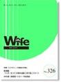 wife326号