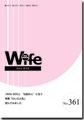 wife361号