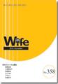 wife358号