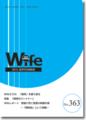 wife363号