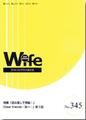 wife345号