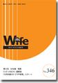 wife346号