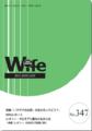 wife347号