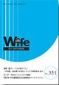 wife351号