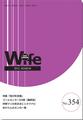 wife354号