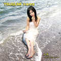 人魚 ~コトバ アツク アツク~ / TSUGUMI × annz