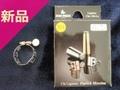【新品Bbクラリネット・リガチャー】DUO MUSIC Ligature SP(限定品 キャップ無し)在庫限り!