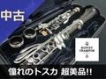 【中古Bbクラリネット】 BUFFET CRAMPON Tosca 超美品!!