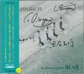 【サイン入りCD】トロンボーンクァルテット・クラール 「トランジション」