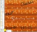 【サイン入りCD】ザ・ホルン・カルテット 「スパークリング・ホルンズ!」