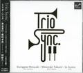 【サイン入りCD】トリオ・シンク