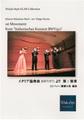 (KLAR)イタリア協奏曲BWV971より第1楽章(J.S.バッハ/廣瀬大悟編曲)