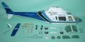 700クラス用 Agusta 109A   BLUE(FUN-Key)予約