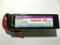 WIN MAX 6セル5200mA40C