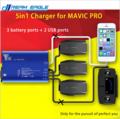DJI Mavic用社外充電器 3個同時充電可能