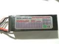 6セル5500mA35C 軽量リポバッテリー※値下げしました。