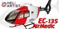 HeliArtist EC135 (AirMedic)※最終入荷