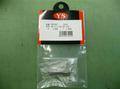YS91ST/SR/SR3C/SRS用リモートニードルバルブセットS6125S