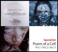 【限定3CDセット】 POEM OF A CELL Vol.1〜Vol.3 ポエム・オブ・ア・セル Vol.1~Vol.3(910 250-2/910 251-2/910 252-2)