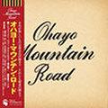 OHAYO MOUNTAIN ROAD/OHAYO MOUNTAIN ROAD