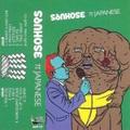 SANHOSE/π JAPANESE