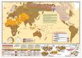 渥美 育子 『グローバル時代の「文化の世界地図」』(標準版)世界地図【英語】