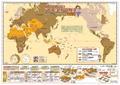 渥美 育子 『グローバル時代の「文化の世界地図」』(標準版)世界地図【日本語】