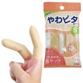 やわピタ指サック(抗菌) Sサイズ
