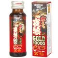 燃える夜狼 GOLD10000液