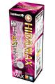 ヒダマックス リニューアル(Hida Max(Renewal))
