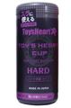 トイズハートカップ ハード(Toy'sHeart CUP HARD) ×5個セット