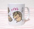 とげちゃんマグカップ