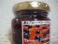 苺&ブルーベリージャム(90g)