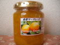 金柑マーマレード(150g)
