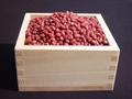農薬不使用 小豆(250g)