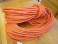 クライミングロープ:タキオン45m