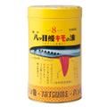 強力八ツ目鰻キモの油 2000球(約1年分)