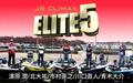 JB CLIMAX ELITE5 2013
