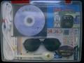 家庭用視力アップキット田中式