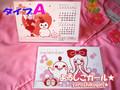 よろしこガール☆卓上カレンダー タイプA (2010年)