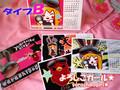 よろしこガール☆卓上カレンダー タイプB (2010年)