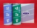 伊勢湾産「焼・味海苔」徳用缶 2本組
