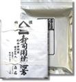 4/14~4/20 寿司用焼海苔 板のり100枚