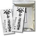 4/14~20 寿司用焼海苔 半切200枚