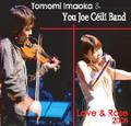 Love & Rose 2008  CD