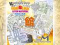 マンガ背景素材集「You楽Luck」LM02「館」